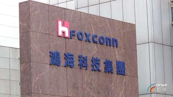 Foxconn Building Image